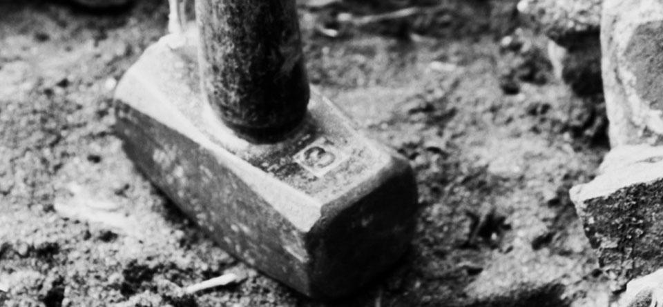 About Stonemasonry | CDL Stone LTD